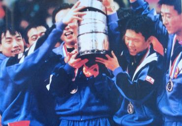 44a 1997 Weltmeister China